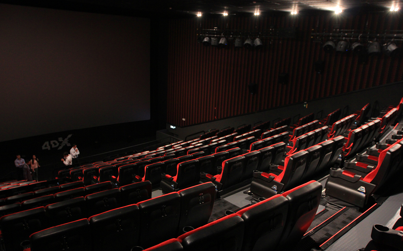 CINÉPOLIS 4DX OAKLAND MALL